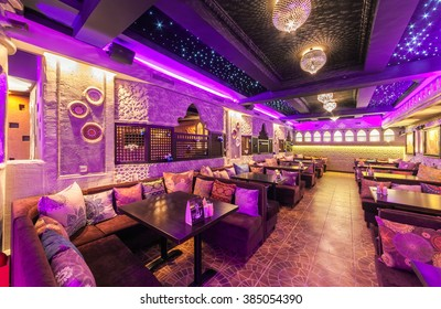 Arabic Interior Restaurant Images Stock Photos Vectors