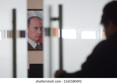 Moscow,Russia - February 5, 2018. Portrait of Vladimir Putin at the entrance to the Moscow city hall