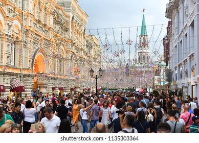 MOSCOW/RUSSIA - JULY 15, 2018: People and fans from different countries on Moscow street in last day of International FIFA World Cup 2018. Time after final game Mundial 2018. Great football festive