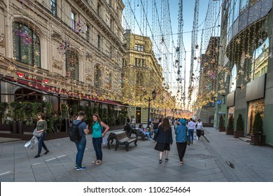 Moscow/Russia - June 04 2018: Tourists and locals enjoying a beautiful boulevard in the late afternoon in Moscow, capital of Russia