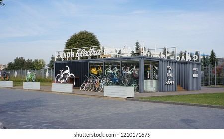 Moscow/Russia - October 2, 2018. Rent a bike pavilion near the entrance of Muzeon Art Park in Moscow, Russia. Modern Bicycle shop Electra. Vintage bike.