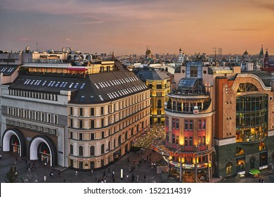 MOSCOW/RUSSIA - September 12, 2019: View of Moscow historical center from the roof after sunset
