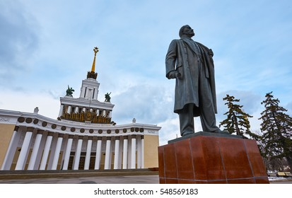 MOSCOW,RUSSIA/MARCH 18,2016: The statue of Lenin at the Exhibition of Economic Achievements (VDNKh) in Moscow