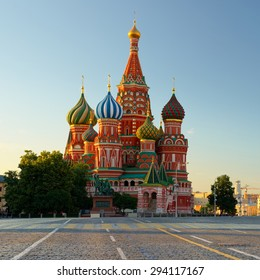 Moscow,Russia,Red square,view of St. Basil's Cathedral. Travel. Countries and cities