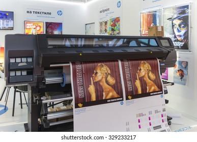 MOSCOW-SEPTEMBER 24, 2015: US company Printers HP at the International Trade Fair REKLAMA