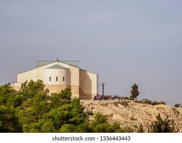 Moses Memorial, Mount Nebo, Madaba Governorate, Jordan