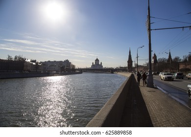 Moskow (Moskva) River embankment and Christ the Savior Cathedral, Moscow, Russia