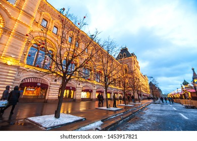 Moskow / Russia - 01.23.2017: Buildings on the Red Square in Moscow are decorated with garlands. New Year and Christmas holidays in Russia.