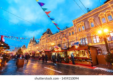 Moskow / Russia - 01.23.2017: Celebration of the New Year and Christmas on the Red Square in the center of Moscow. Holiday fair and amusement park near the Kremlin.