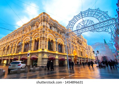 Moskow / Russia - 01.23.2017: Central Department Store in Moscow. The building is decorated with Christmas lights. Preparing for the Christmas holidays.