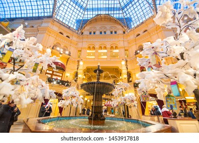Moskow / Russia - 01.23.2017: Decorative fountain inside the building in the middle of the shopping center.