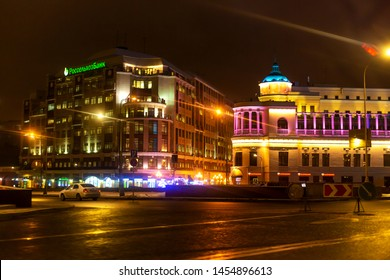 Moskow / Russia - 01.23.2017: empty streets of the night city with yellow lanterns. Night cityscape.