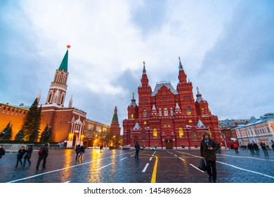Moskow / Russia - 01.23.2017: Red Square, Kremlin. Evening photos in the center of Moscow. The lights are on the building.