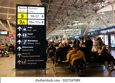 Moskow, Russia, 16 of december 2017: People waiting for flights in Domodedovo Airport, one of the modern and comfortable airports in Russia.