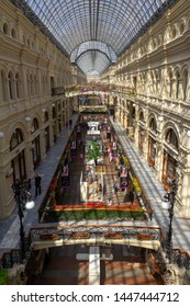 MOSKOW, RUSSIA - JUL 26, 2014: GUM, a very modern shop beside the Red Square and Kremlin in Moskow