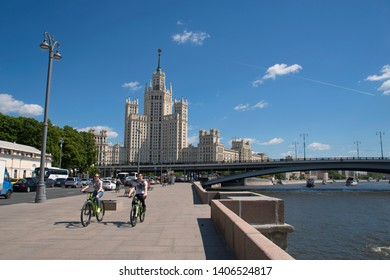 Moskvoretskaya embankment, Moscow, Russia - May 20th 2019 - beautiful embankment along the Moscow river and view to Stalin's building at Kotelnicheskaya embankment in city center. editorial.