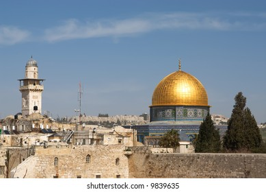 The mosque of Al-aqsa and part of The wailing wall, Jerusalem