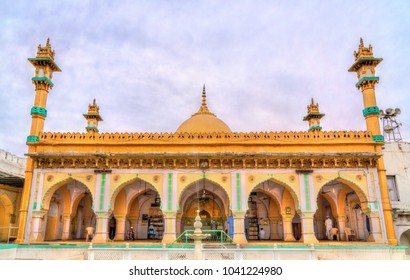 Mosque at the Dargah of Sheikh Zainuddin Khuldabad in Khuldabad - Maharashtra, India.
