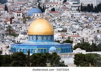 Mosque of the Dome of the Rock, Temple Mount, old Jerusalem, Israel