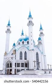 Mosque of Kul-Sharif in Kazan kremlin. Tatarstan.