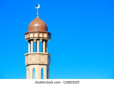 Mosque Minaret Images, Stock Photos & Vectors | Shutterstock