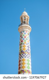 A Mosque Minaret With a Very Different Architecture in Manama - Bahrain