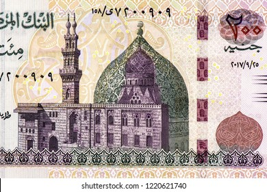 The Mosque of Qani-Bay Al-Rammah in Cairo.Portrait from Egypt  200 Pounds Banknotes. An Old paper banknote, vintage retro. Famous ancient Banknotes. Collection.
