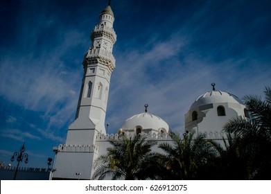 mosque Quba Mecca