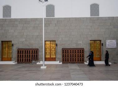 Mosque of Quba in Saudi Arabia January 2014