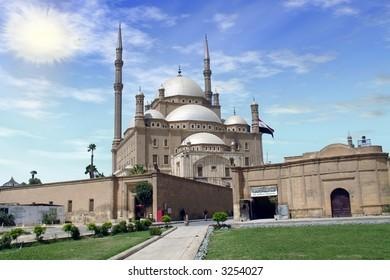 Mosque Salah ad Din