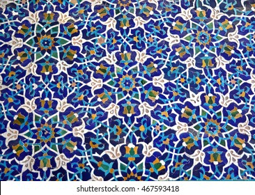 Mosque in Yazd, Iran, blue arabesque