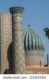 Mosques and madrasahs in Uzbekistan