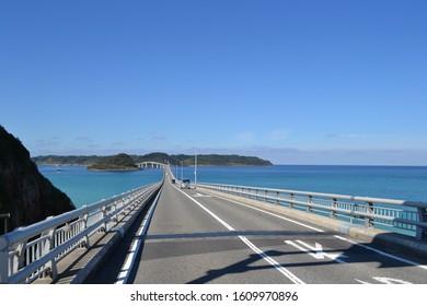 Most beautiful bridge in Yamaguchi Japan