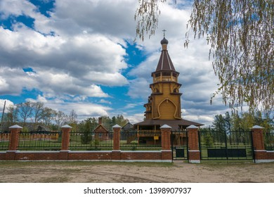 Mosta Village, Yuzhsky District, Ivanovo Region, Russia - 05/05/2019: The Church of St. Nicholas.