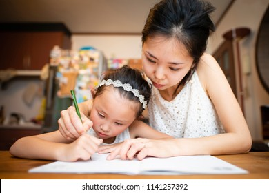 Mother and daughter who studies