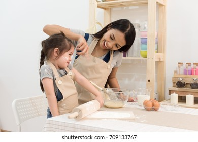 mother prepare to making bekery together, select focus, family concept