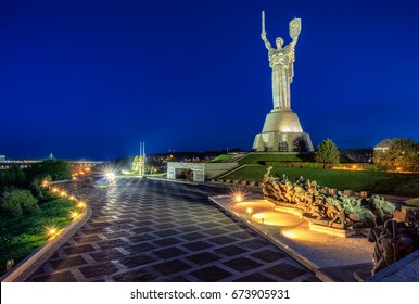 The Motherland Monument is a monumental statue in Kiev, the capital of Ukraine. The sculpture is a part of the Museum of The History of Ukraine in World War II, Kiev.