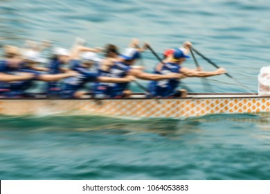 Motion Blur of Dragon Boat Racing in Hong Kong