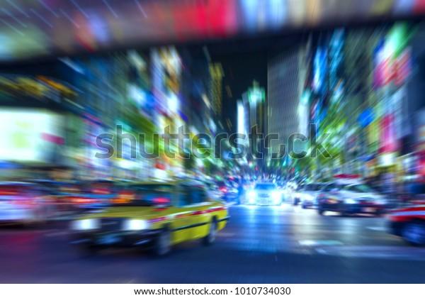 Motion Blur of Night Traffic, Tokyo, Japan
