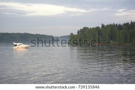Motor Yacht Moscow Region Tishkovo Anchor Stock Photo (Edit