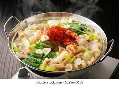 Motsunabe. Giblets cooked in a hot pot