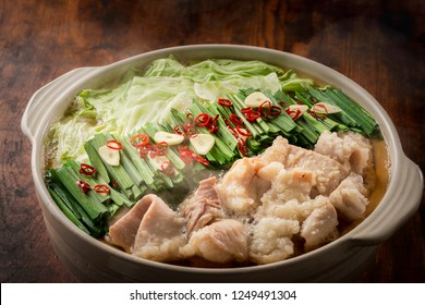 Motsunabe is a Japanese pot food