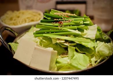 Motsunabe meal in Japan