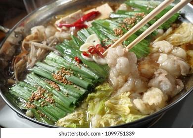 Motsunabe, offal hot pot
