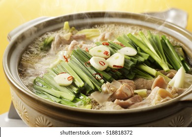Motsunabe, tripe cooked in a hot pot