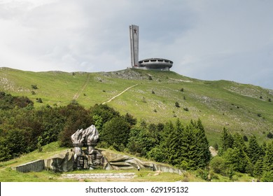 MOUNT BUZLUDZHA, BULGARIA, June 12, 2016: The Buzludzha communist monument, who once served as the House of the Bulgarian Communist Party.