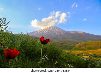 Mount Damavand, a potentially active volcano, is a stratovolcano which is the highest peak in Iran and the highest volcano in Asia; the Kunlun Volcanic Group in Tibet is higher than Damāvand