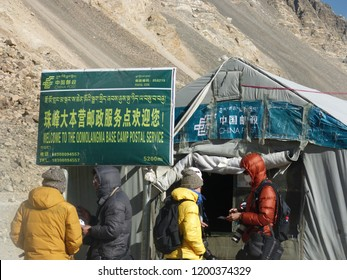 Mount Everest Base Camp, Tibet Autonomous Region - May 16, 2014 : Post office at Everest Base Camp for tourists and climbers to send postcards and mails to family members and friends.