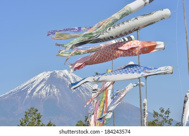 Mount Fuji and carp streamer