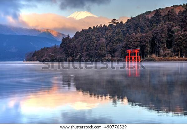 Mount Fuji Reflection on Lake Ashinoko, Hakone, Japan